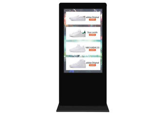 Chiny Poziomy Multi Touch Outdoor LCD Digital Signage Anti-Theft Full HD 1920 * 1080 dostawca